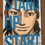 『STAND UP START』 日本を起業家大国に押し上げる男たち
